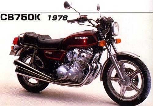 Honda CB750K 78
