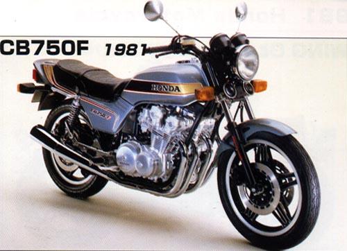 Honda CB750F B 81