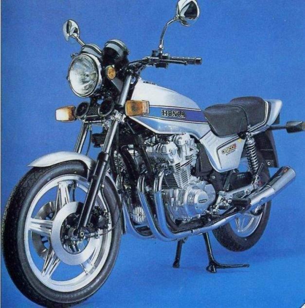 Honda CB900F BoldOr 79